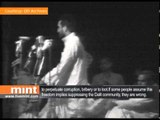 Chandra Shekhar | India's PM for one of the shortest terms between November 1990-June 1991