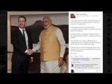 Narendra Modi to visit Facebook headquarters