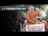 BJP Foundation Day: How the party has grown since 1980