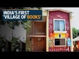 Bhilar, Maharashtra is India's first 'village of books'