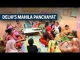 Delhi's Mahila Panchayat
