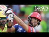 IPL 2015 contributed Rs1,150 crore to India's GDP: BCCI