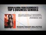 Best business schools 2015: Harvard, Chicago, Northwestern top rankings