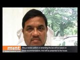 R R Patil on the SC ruling against dance bar ban