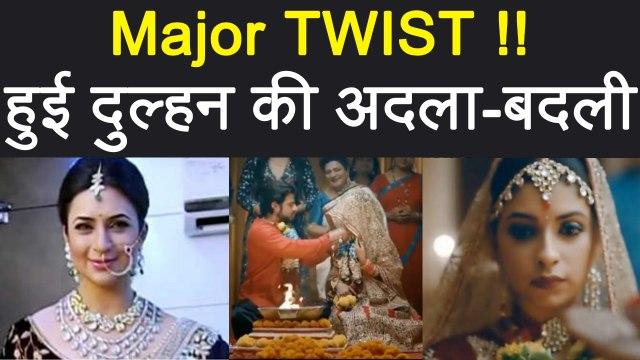 Yeh Hai Mohabbatein SPOILER:  Ishita to REPLACE Mihika in Mandap ! | FilmiBeat