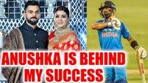 India vs South Africa 6th ODI: Virat Kohli credits Anushka Sharma for his performance |Oneindia News