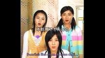 Aisuru Hito no Namae wo Nikki ni (TR SUB) (Japan-Fans Çeviri Grubu)