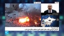 فصائل سورية معارضة تعلن إسقاط طائرة حربية روسية ومقتل قائدها في إدلب