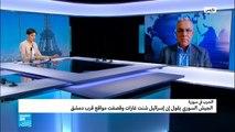 ارتفاع التوتر في مناطق خفض التصعيد في سوريا