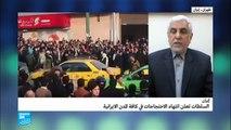 إيرانيون يتظاهرون لليوم الثالث على التوالي في طهران ومدن أخرى تأييدا للنظام