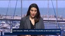 Knesset : début du débat sur l'expulsion des immigrés clandestins