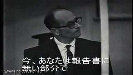 Juicio a Adolf Eichmann en Israel (película original)