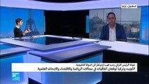 ...زيارة أردوغان إلى الكويت.. توقيع اتفاقيات في مجالات ا