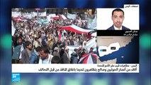 الحوثيون يهددون باستهداف ناقلات النفط السعودية