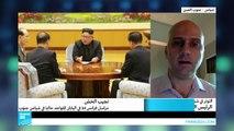 """الصين تدين """"بشدة"""" التجربة النووية لكوريا الشمالية"""