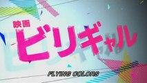 BIRIGYARU (2015) Trailer VOST-ENG
