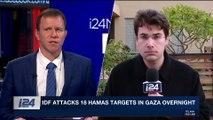 i24NEWS DESK | IDF attacks 18 Hamas targets in Gaza overnight | Sunday, February 18th 2018