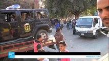 تعديلات على قانون الإجراءات الجنائية في مصر