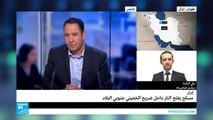 قتلى وجرحى في هجوم على البرلمان الإيراني