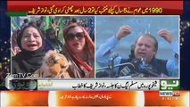 Nawaz Sharif Speech In PMLN Sheikhpura Jalsa – 18th February 2018