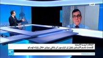 الملف السوري يتصدر جدول أعمال قمة مجموعة السبع