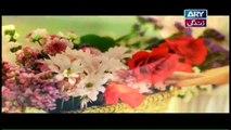 Guriya Rani - Episode 117 on ARY Zindagi in High Quality 18th February 2018