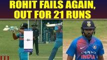 India vs South Africa 1st T20I : Rohit Sharma out for 26 runs, Dala strikes | Oneindia News