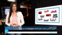 """""""منظمة التعاون الإسلامي"""" ترفض الإقرار بحقوق المثليين"""