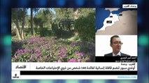 قافلة طبية لذوي الاحتياجات الخاصة تنطلق في شرق المغرب