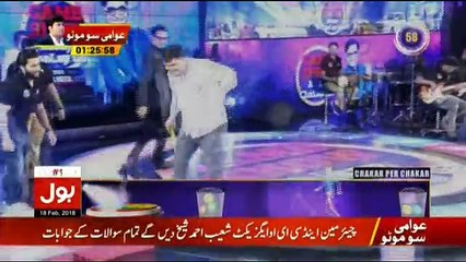 Game Show Aisay Chalay Ga - 8pm to 9pm - 18th February 2018