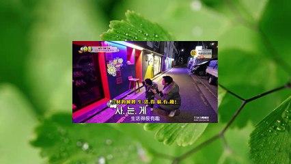 超人回來了Superman is Back 20180218 Ep213   韓國綜藝線上看