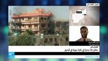مقتل 30 مدنيا في غارة جوية للأطلسي على قندوز في أفغانستان