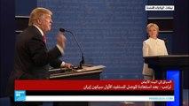 ترامب: الأسد أقوى مما ادعته كلينتون وأذكى منها ومن أوباما
