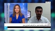 مراسل فرانس24: قاتل ناهض حتر هو أردني الجنسية