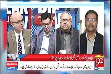 PMLN Nay Lodhran Ka Election Jeetnay Ke Leye Aik Peer Ko 50 Core Diye - Ch Ghulam Hussain Reveals
