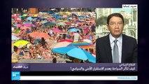 كيف تتأثر السياحة بعدم الاستقرار الأمني والسياسي؟