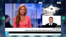 ما هي الرسالة التي تبعثها موسكو لواشنطن عبر غاراتها في سوريا انطلاقا من إيران؟