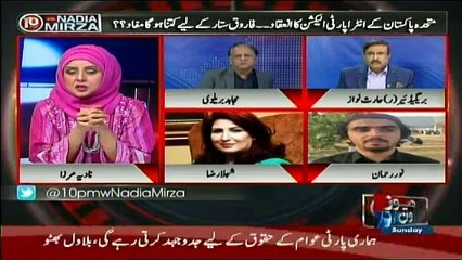 10PM With Nadia Mirza - 18th February 2018
