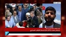أردوغان تعهد باعتقال جماعة فتح الله غولن في تركيا