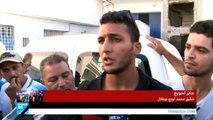 معلومات من تونس عن  منفذ هجوم نيس محمد لحويج بوهلال