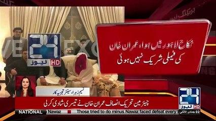 Nasim Zehra's response on Imran Khan's marriage with Bushra