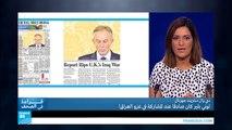 تقرير شيلكوت لن يغير شيئا في تداعيات غزو العراق!!