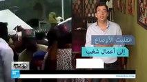 """""""مراقبون"""" يفك أسرار بعض فيديوهات الطائرة المصرية المنكوبة"""