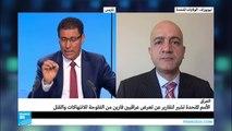 """تقرير للأمم المتحدة عن """"انتهاكات خطيرة"""" ضد الفارين من الفلوجة"""