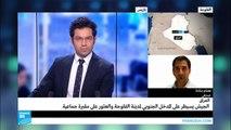 العراق: القوات العراقية تتقدم ببطء في الفلوجة