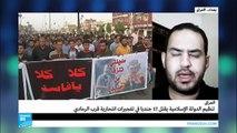 """أنباء عن استعادة تنظيم """"الدولة الإسلامية"""" السيطرة على مناطق قرب الرمادي"""