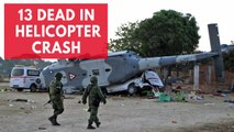 13 people dead after helicopter surveying damage from an earthquake crashes