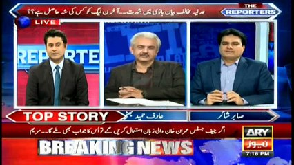 The Reporters 19th February 2018