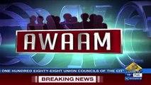 Awaam – 19th February 2018