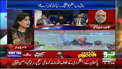 News Talk With Asma Chaudhry - 19th February 2018